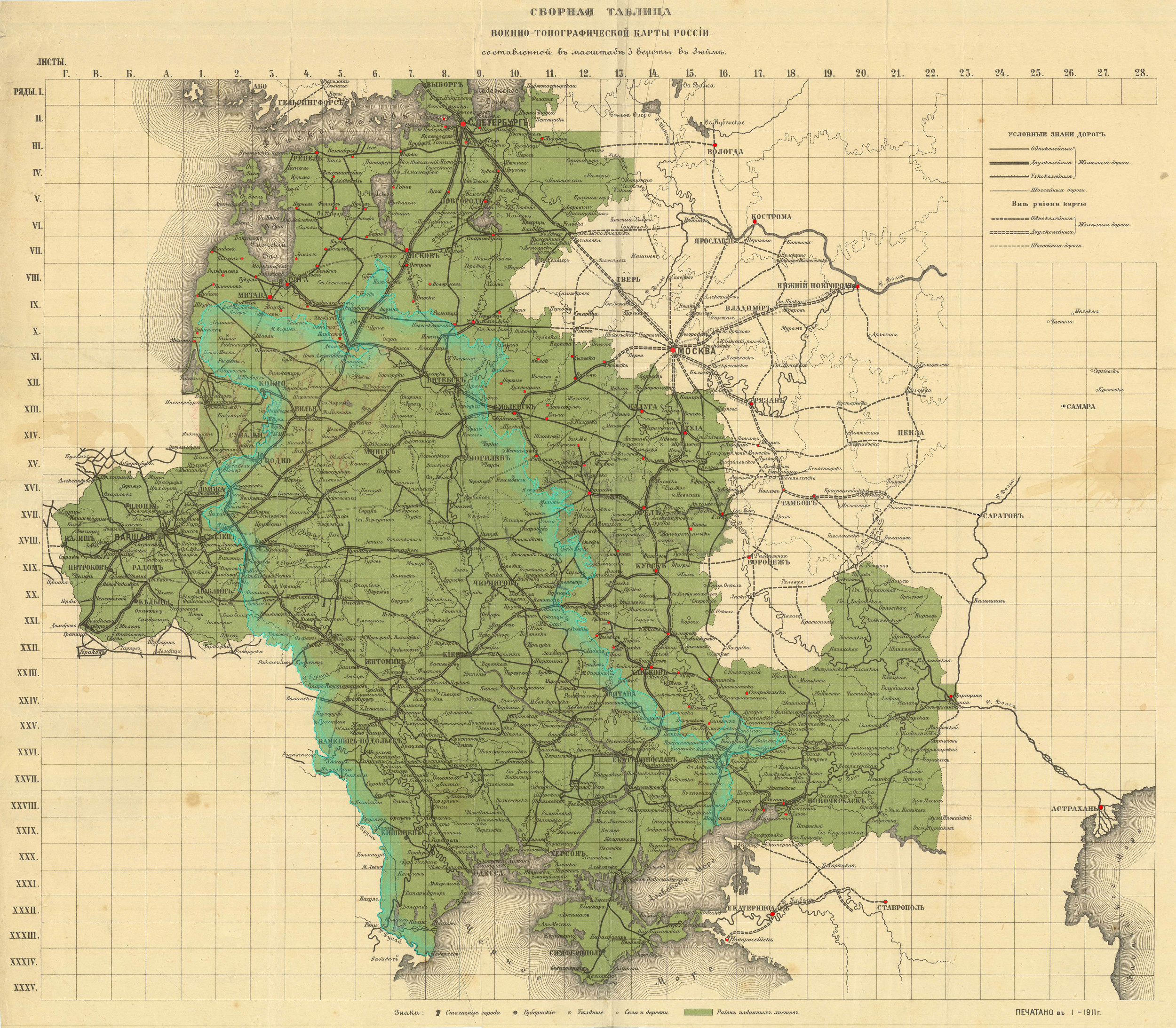 Topographic Maps Of Eastern Europe - Military topographic maps